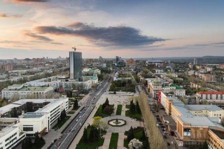 Донецк - крупный город на Украине