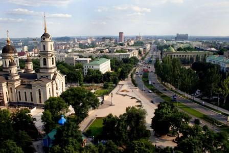 покупка и продажа квартир в Донецке