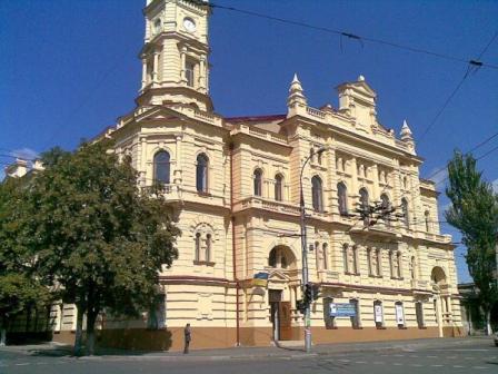 Недвижимость в Херсоне на сайте mesto ua