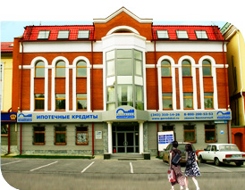 Аренда офисов Екатеринбург. Инвестком